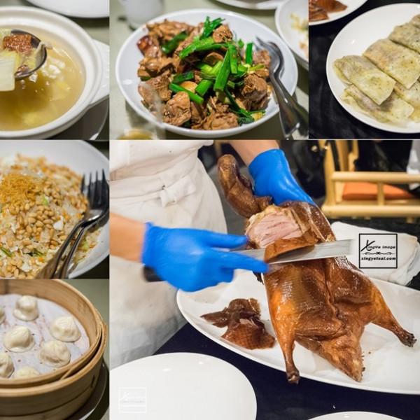 台南市 餐飲 台式料理 晶英酒店  (2樓晶英軒「極品烤鴨宴」)
