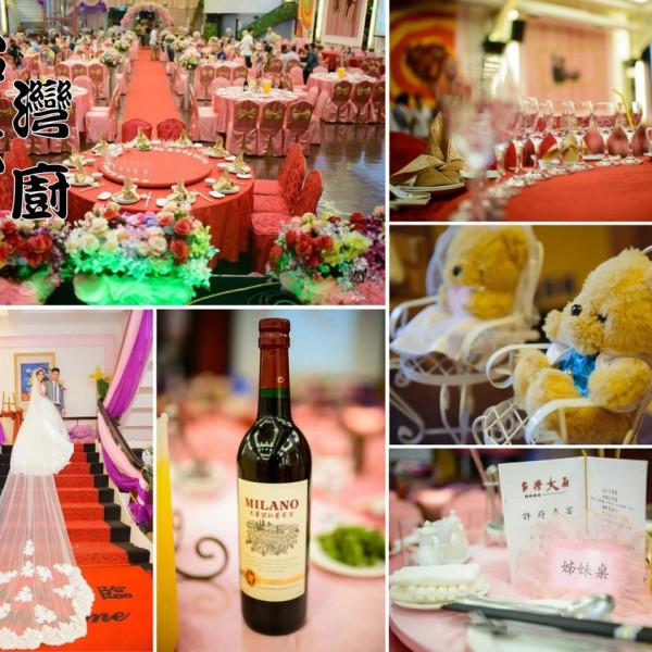台南市 餐飲 中式料理 台灣大廚 宴會式場