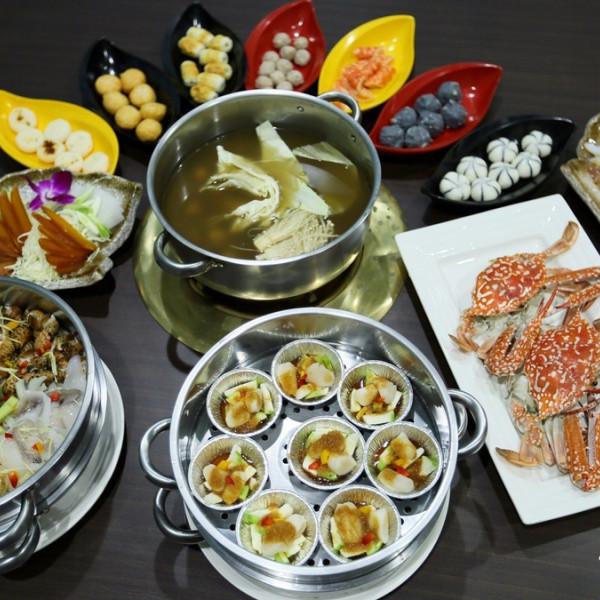 台南市 餐飲 鍋物 其他 珍饌蒸氣海鮮鍋
