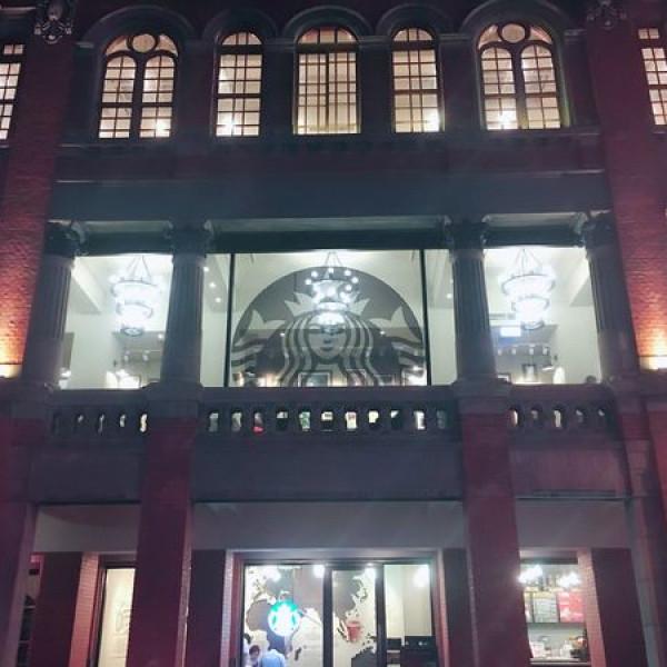 台北市 餐飲 茶館 統一星巴克-保安門市