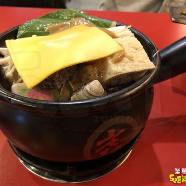 嘉義縣 餐飲 鍋物 火鍋 老先覺麻辣窯燒鍋(嘉義中埔店)