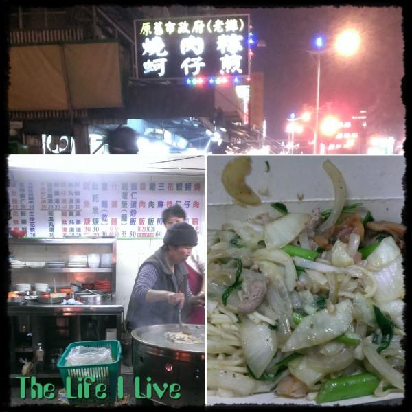 嘉義市 餐飲 台式料理 原舊市政府老攤(蚵仔煎、肉粽)