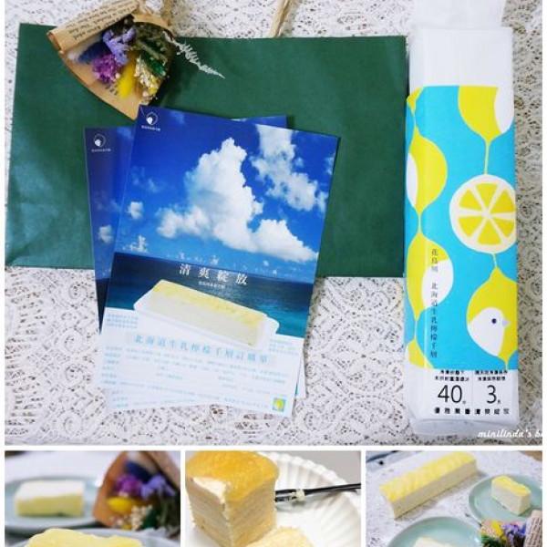台中市 餐飲 飲料‧甜點 甜點 花鳥川水果千層蛋糕
