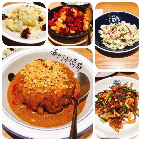 桃園市 餐飲 中式料理 開飯川食堂中壢SOGO店