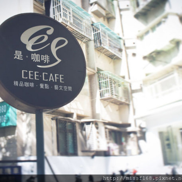 台北市 餐飲 咖啡館 是咖啡