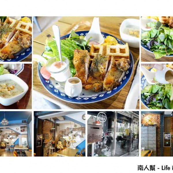 台南市 餐飲 義式料理 直式咖啡 Direct Cafe