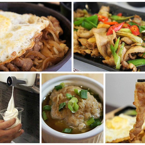 高雄市 美食 餐廳 中式料理 小吃 呷透天餐廳
