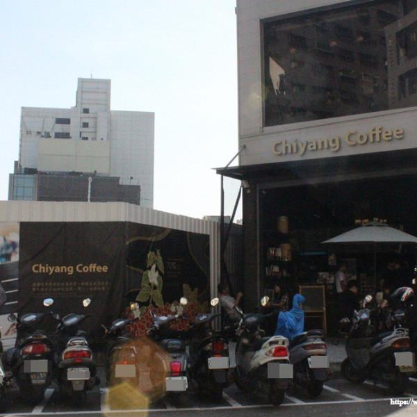 高雄市 餐飲 茶館 季洋莊園咖啡一心店