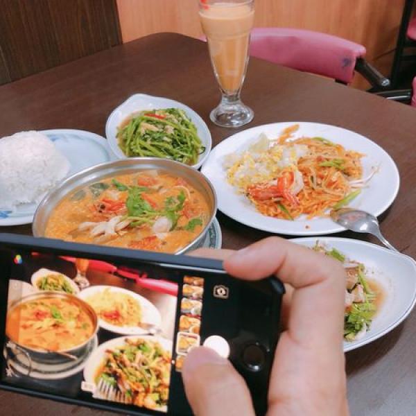 桃園市 餐飲 泰式料理 泰式永順小吃店