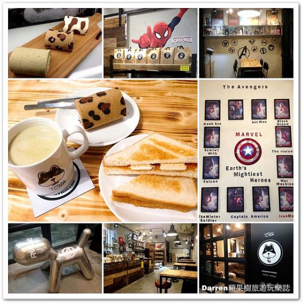 桃園市 餐飲 咖啡館 TOHA Coffee 二哈單品咖啡館