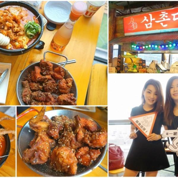 台北市 餐飲 韓式料理 UNCLES魷魚大叔 (馬車店)