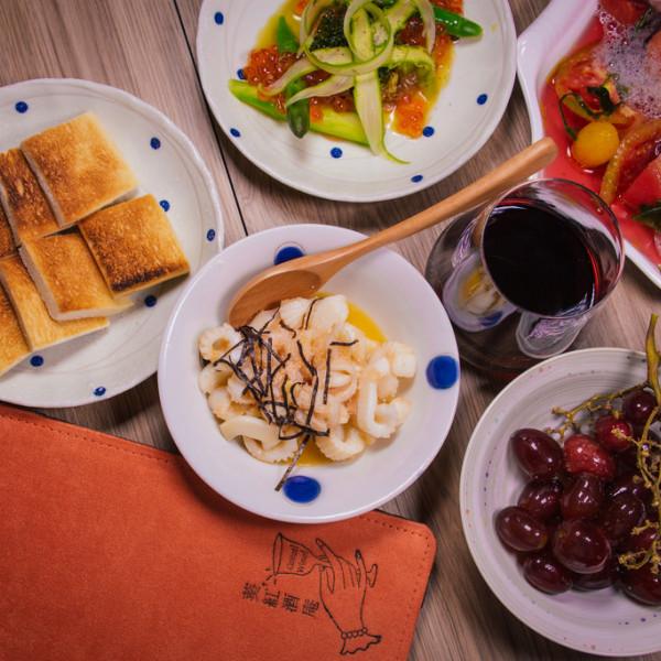 台北市 餐飲 多國料理 其他 葵紅酒庵