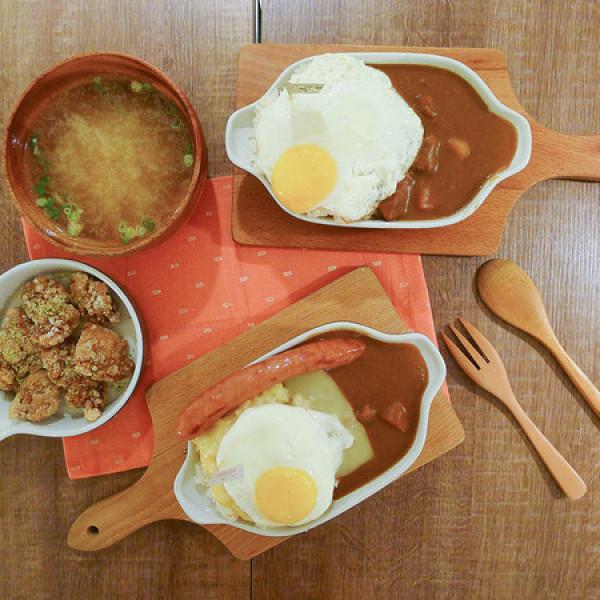 台北市 餐飲 多國料理 其他 HOME CURRY