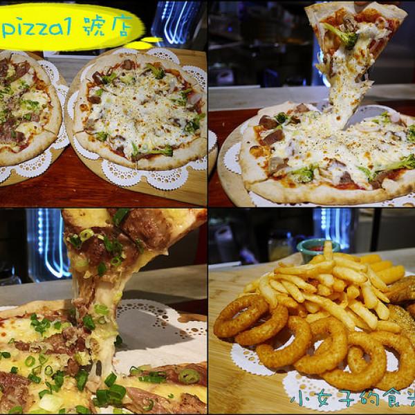 嘉義市 餐飲 美式料理 幸福Pizza1號店