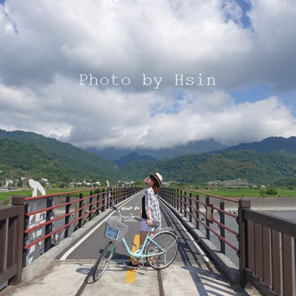 花蓮縣 觀光 觀光景點 玉富自行車道