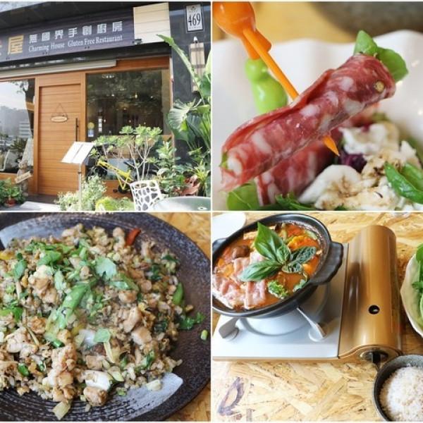 高雄市 餐飲 多國料理 多國料理 蕎米屋 無麩質 手創料理廚坊