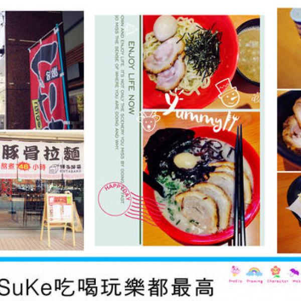 台中市 餐飲 日式料理 拉麵‧麵食 Butabako 豚箱拉麵