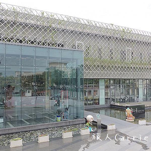 桃園市 購物 其他 郭元益糕餅博物館-楊梅館