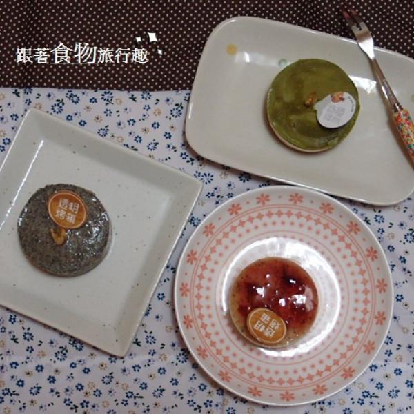 桃園市 餐飲 飲料‧甜點 甜點 透明烤箱