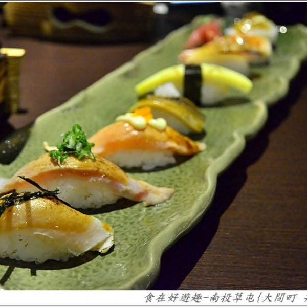 南投縣 餐飲 日式料理 大間町丼和食屋(草屯店)
