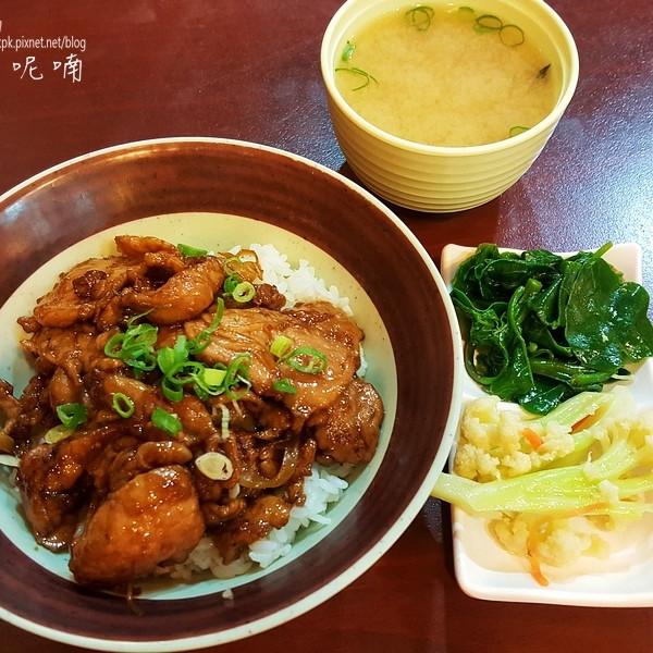 高雄市 餐飲 日式料理 清水和食屋