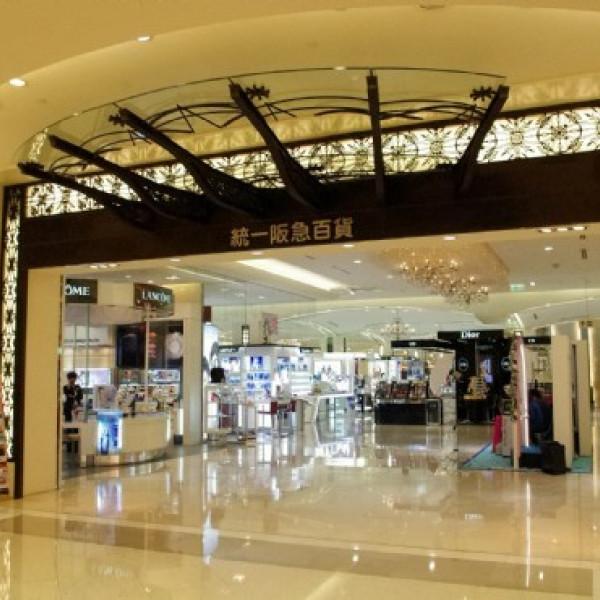高雄市 觀光 觀光景點 2016 愛 Sharing聖誕裝置 統一夢時代百貨 (2016年11月17日~2017年1月8日)