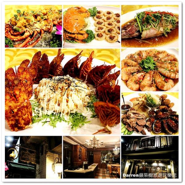 台北市 餐飲 中式料理 吳阿水私房海鮮料理