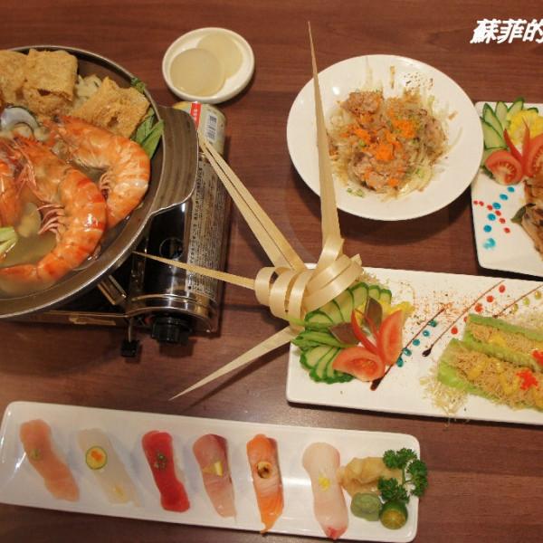 桃園市 餐飲 日式料理 東街日式料理