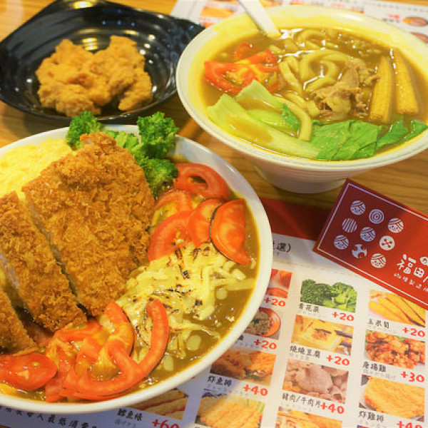 桃園市 餐飲 中式料理 福田屋(健行店)