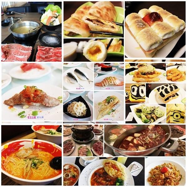 台東縣 餐飲 多國料理 其他 台東美食餐廳整理