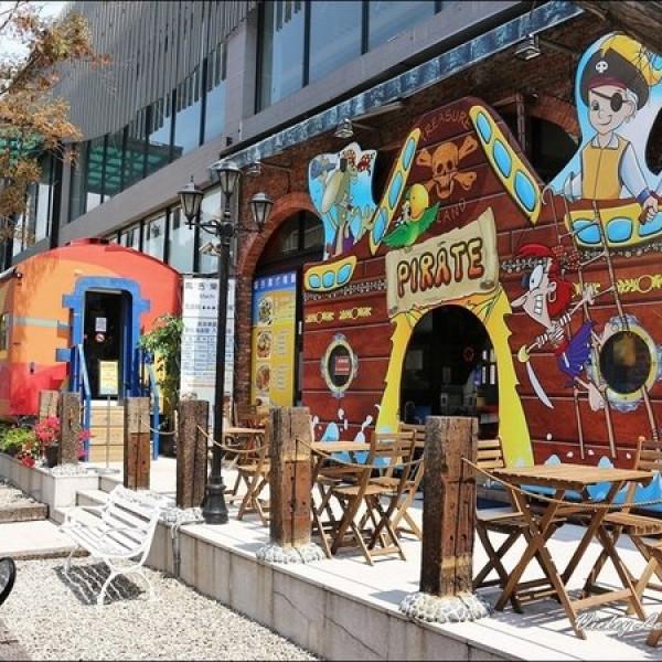彰化縣 餐飲 義式料理 麻吉樂園-彰化海盜館