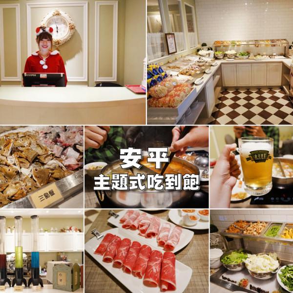 台南市 餐飲 鍋物 其他 格樓主題餐廳-Grimm House
