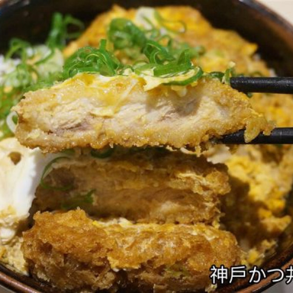 台北市 餐飲 日式料理 神戶かつ丼吉兵衛 (台北信義店)