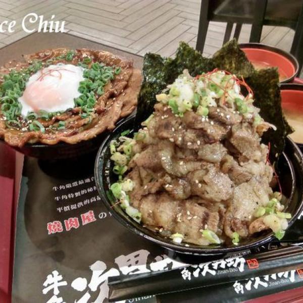 台北市 餐飲 日式料理 牛角次男坊JinanBou (台北101店)