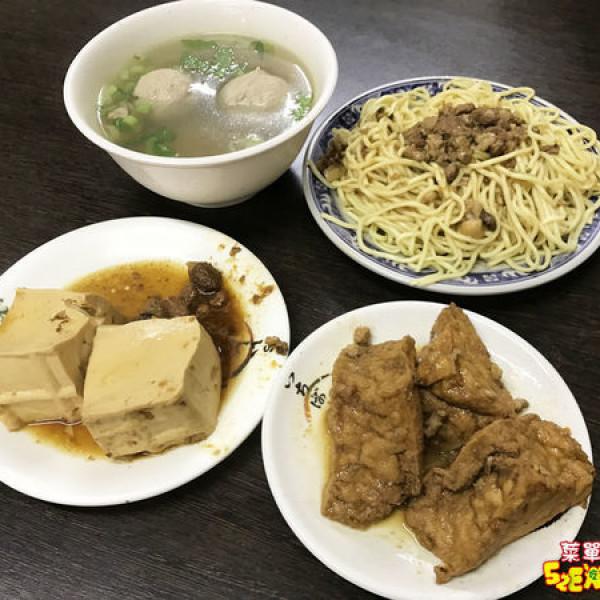 台中市 餐飲 台式料理 珍品小吃