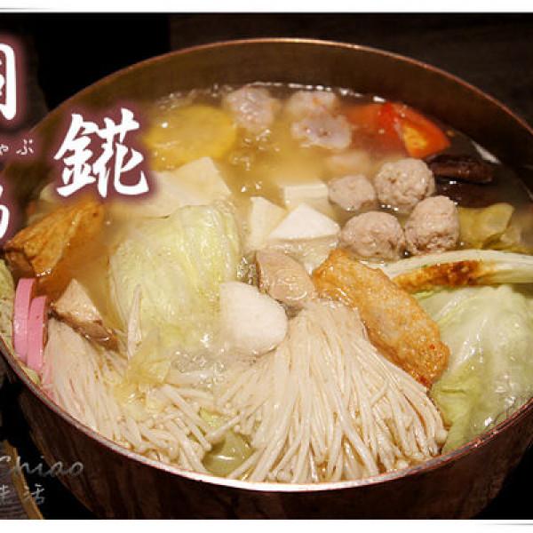 台中市 餐飲 鍋物 其他 銅錵鍋日式涮涮鍋-台中店