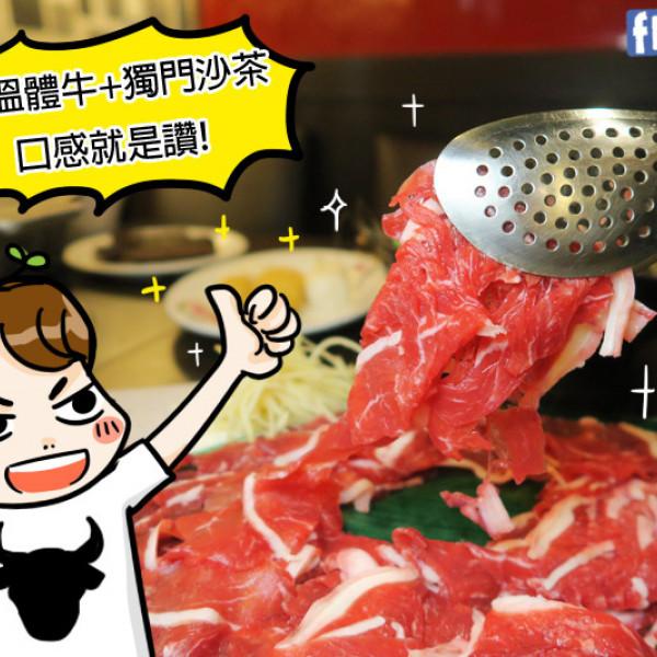 新北市 餐飲 鍋物 火鍋 赤哥汕頭火鍋