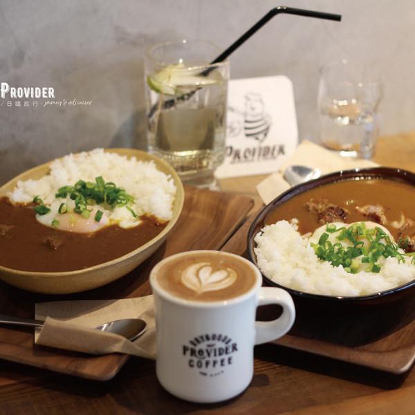 台北市 餐飲 咖啡館 Provider -Dry Goods & Coffee-