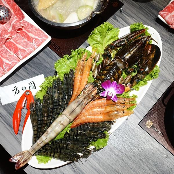 新北市 餐飲 鍋物 火鍋 方圓涮涮屋-新店民權店