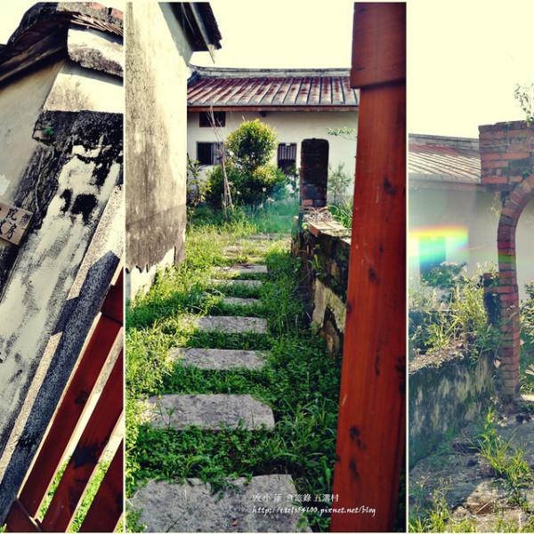 屏東縣 觀光 觀光景點 五溝水老街