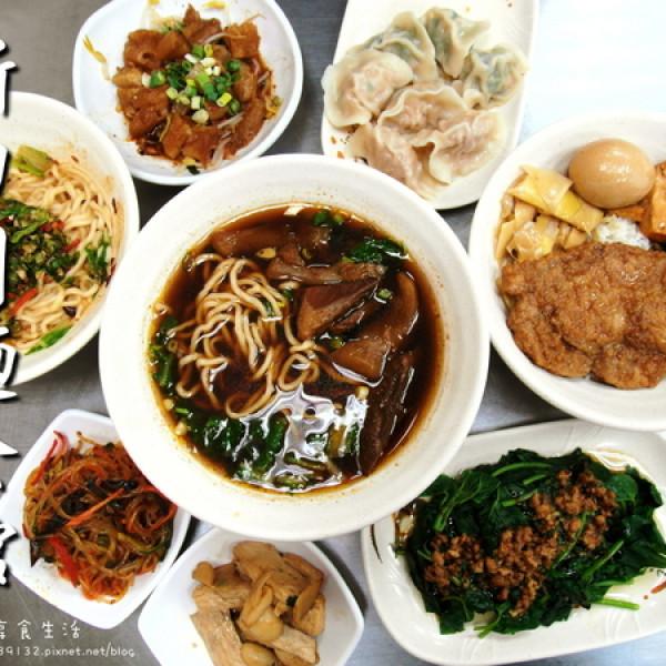 台中市 餐飲 台式料理 新田園麵食館