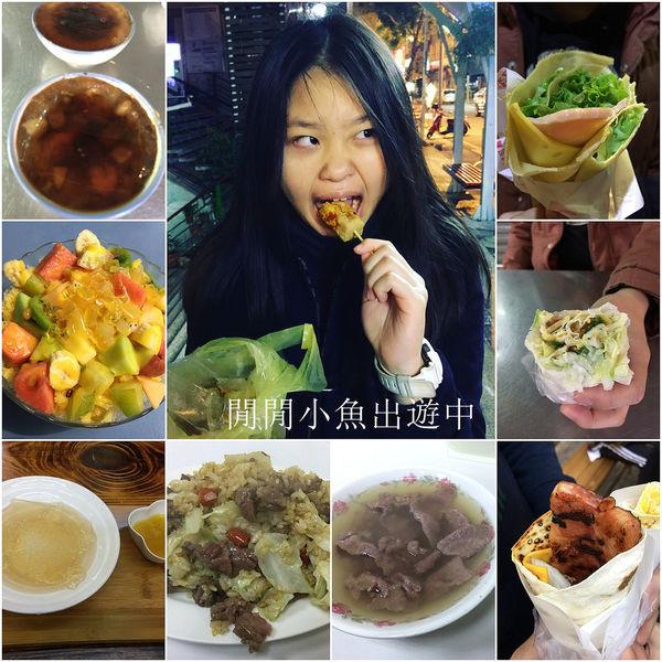 台南市 休閒旅遊 購物娛樂 購物娛樂其他 台南市國華街商圈