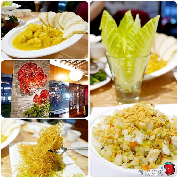 台北市 美食 餐廳 中式料理 台菜 極鮮饌創意海鮮料理