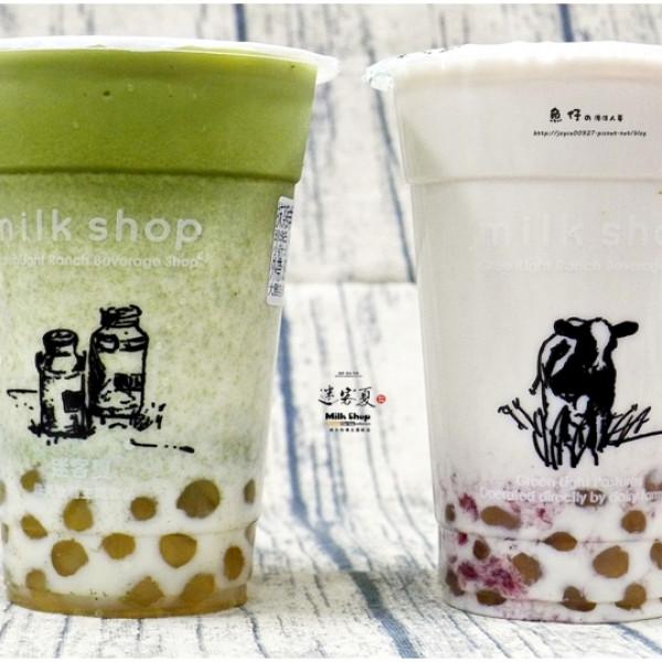 台中市 餐飲 飲料‧甜點 飲料‧手搖飲 迷客夏 Milk Shop