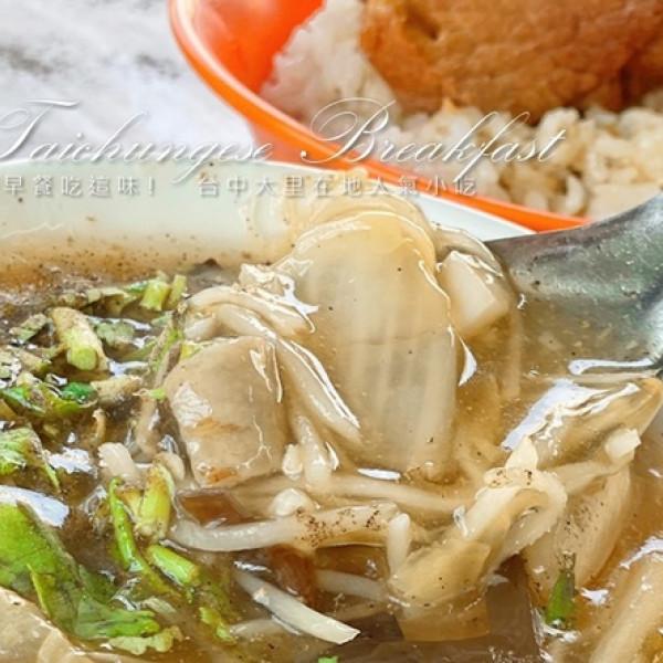 台中市 餐飲 台式料理 松哥爌肉飯鯊魚皮羹