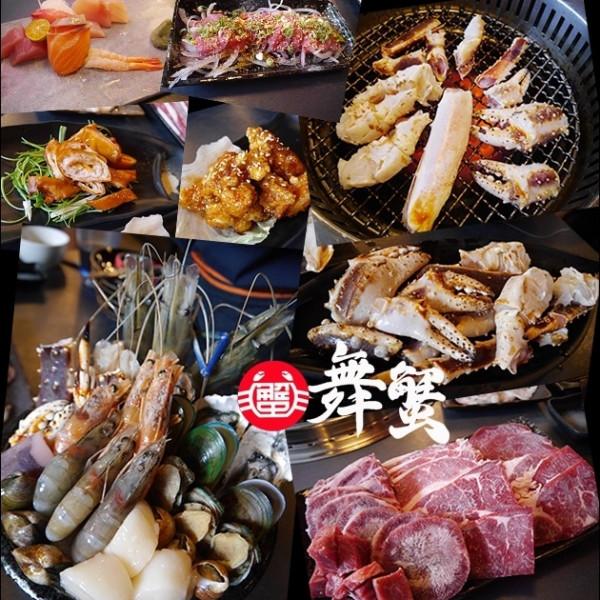 台中市 餐飲 吃到飽 舞蟹 活凍帝王蟹 安格斯黑牛 頂級燒烤吃到飽