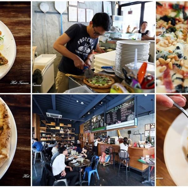 台南市 餐飲 義式料理 亞米亞米窯烤餐酒館