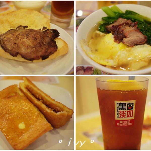新竹市 餐飲 港式粵菜 元朗茶餐