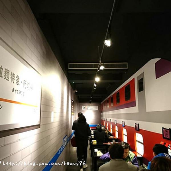 台南市 餐飲 日式料理 拉麵‧麵食 24h子彈列車拉麵
