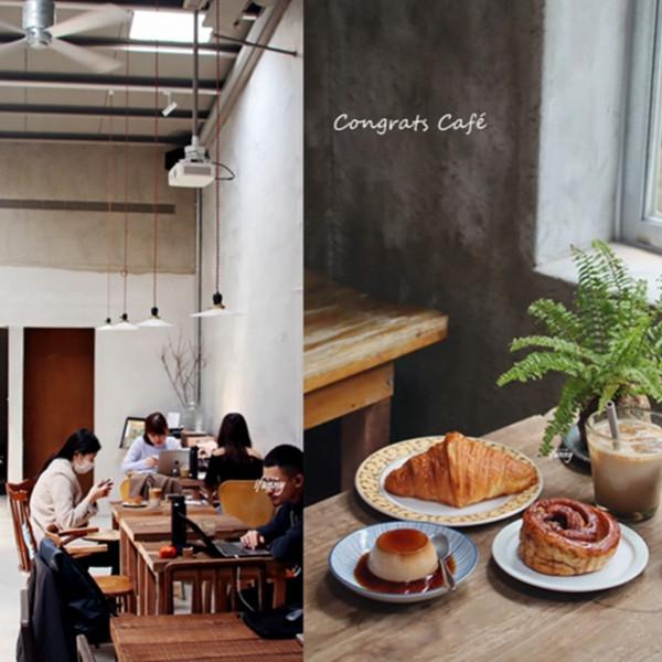 台北市 餐飲 咖啡館 Congrats Café